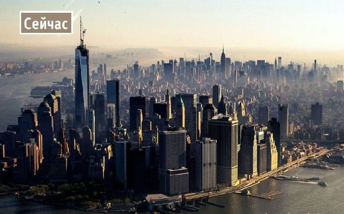 Возрастающее величие Нью-Йорка.