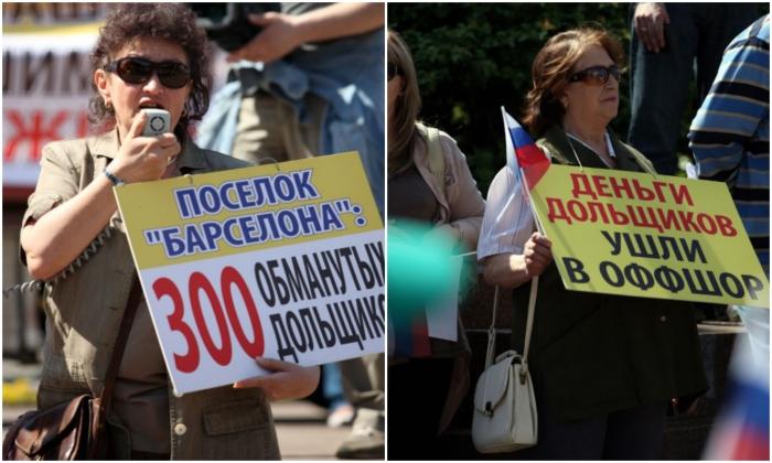 Не один год дольщики поселка «Барселона» добиваются справедливости. | Фото: sravniposelki.ru.