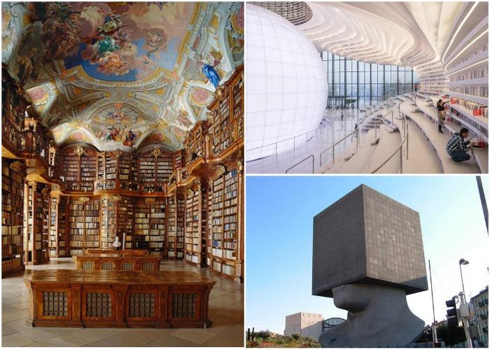 Самые необыкновенные библиотеки мира.