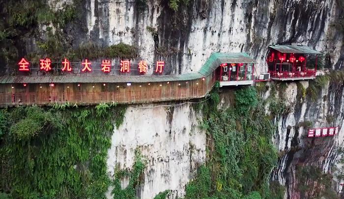 Китайский ресторан Fangweng – один из самый экстремальных ресторанов мира. | Фото: youtube.com/ © dailyWOWvideo.