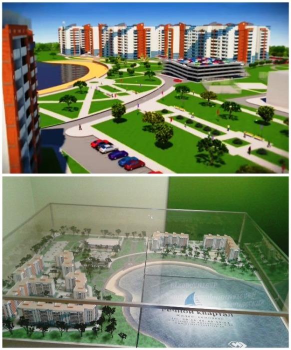 Вот так выглядит проект жилого комплекса, который обещала воплотить в жизнь «Стройиндустрия» (Вологда). | Фото: domozhiroff.livejournal.com.
