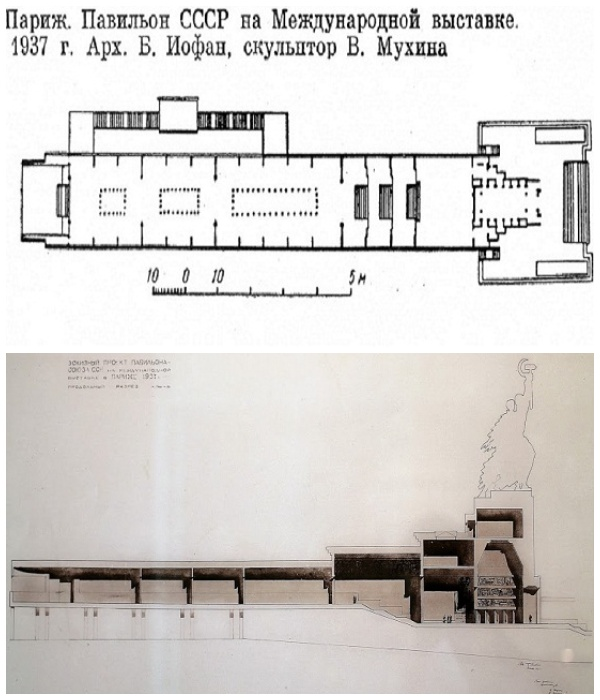 Проект павильона, созданный для Всемирной выставки ЭКСПО в Париже в 1937 года. Архитектор Б.М. Иофан.