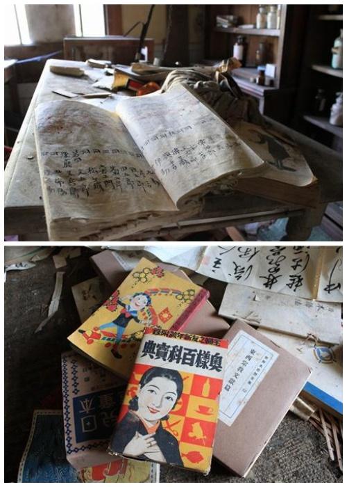 Даже истории болезней и личные записи врачей лежат на столах уже не одно десятилетие (Клиника в префектуре Гифу, Япония).