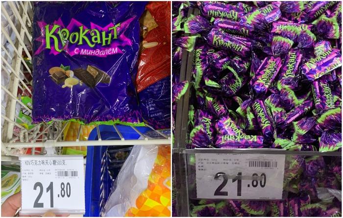 В Китае российскую продукцию уважают и в упаковках, и на развес. | Фото: pikabu.ru.