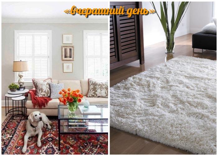 Хоть ковры на полу всегда в моде, но такую стилистику и фактуру пора менять.