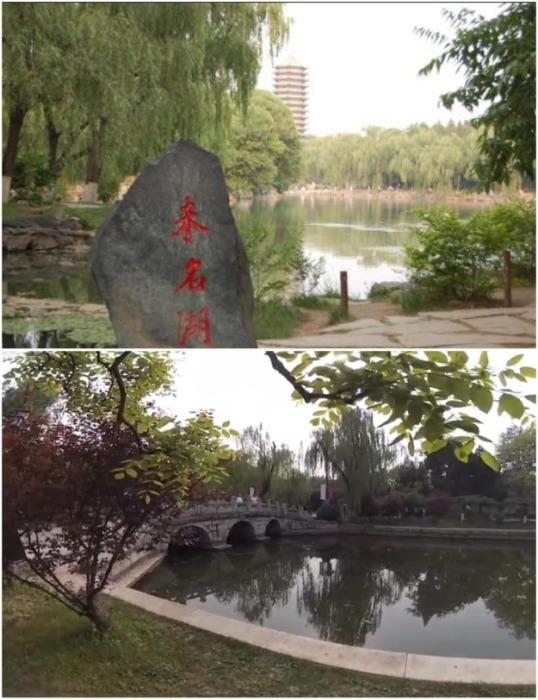 На территории кампуса расположен императорский сад и озеро Вейминг (Peking University, Китай). tripadvisor.ru.