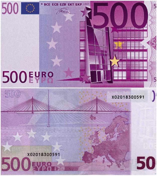 Фиолетовая купюра достоинством в 500 евро расскажет о пристрастиях современных архитекторов. | Фото: raznie.ru/ bonistika.net.