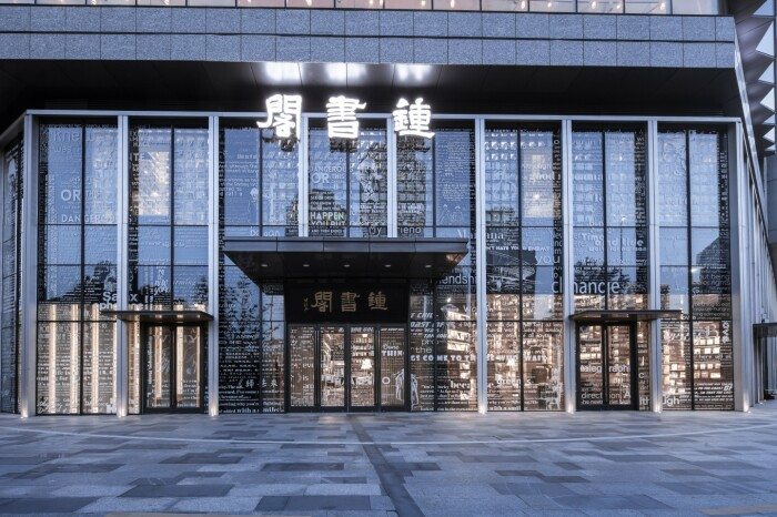 Оригинальное оформление витрины книжного магазина «Zhongshuge» (Нинбо, Китай). | Фото: newatlas.com.