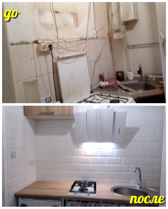 Чудесное преобразование кухни маленькой квартиры. | Фото: youtube.com.