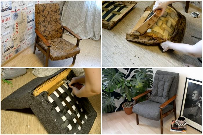 Потрепанное советское кресло можно превратить в стильный предмет мебели. | Фото: youtube.com/ © Светлана Анисимова.