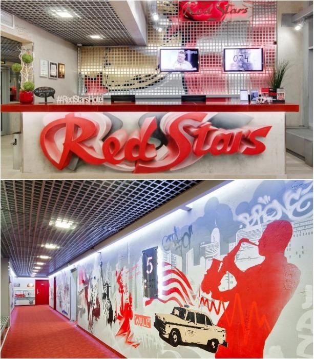 Отель Red Stars в Санкт-Петербурге - яркое пятно на фоне пасмурного неба северной столицы. | Фото: red-stars-hotel.ru.