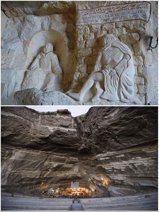 В честь Симеона Сапожника, жившего в X в. была построена основная церковь комплекса в горах Мукаттама (Каир, Египет). | Фото: tourweek.ru/ kulturologia.ru.