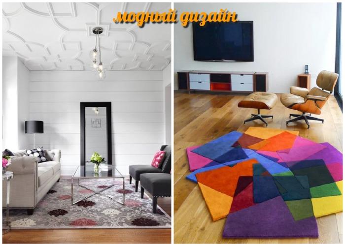 Модные изменения в стилистике и форме ковровых покрытий.