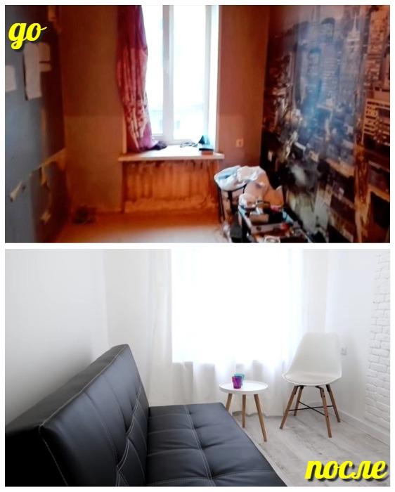 Так преобразилась основная комната после ремонта. | Фото: youtube.com.