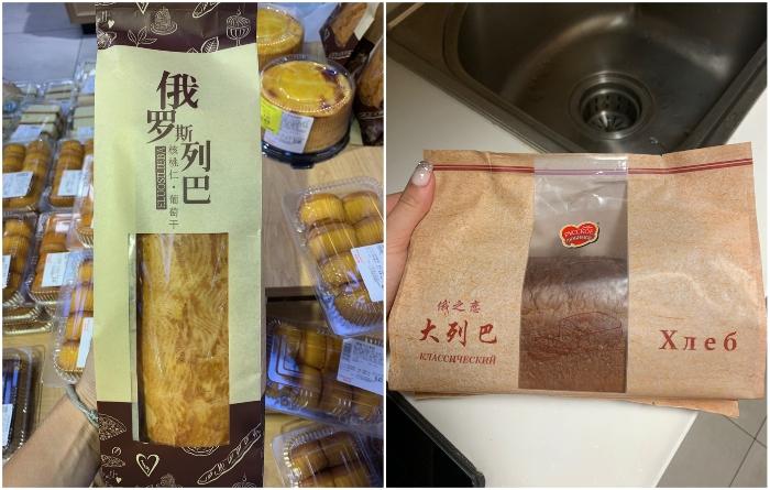 В некоторых регионах Китая жители предпочитают расфасовку в небольшие упаковки. | Фото: pikabu.ru.
