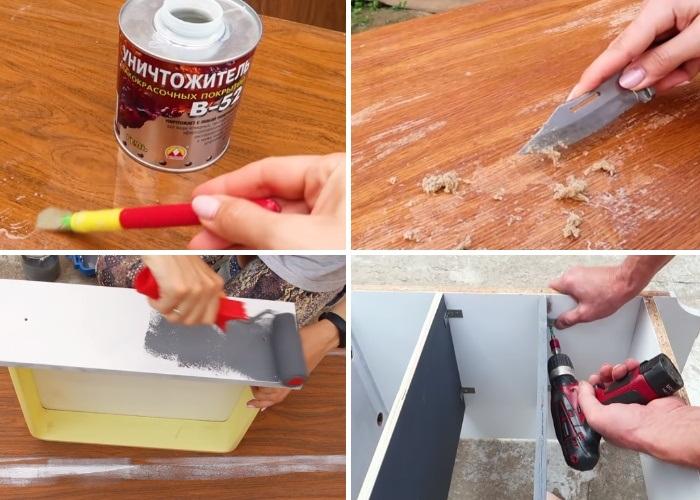 Для работы понадобятся краска, специальные материалы и инструменты. | Фото: youtube.com.