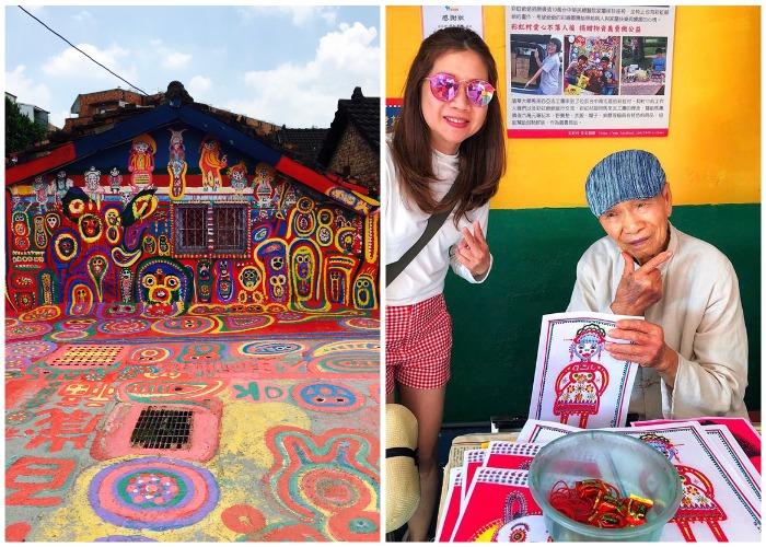 96 летний ветеран Хуань Юнь Фу (Huang Yung-Fu), создатель «Радужной деревни» стал местной знаменитостью (Тайвань).
