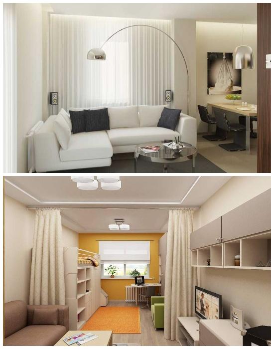 Зонирование маленькой квартиры с помощью освещения и обычных штор.