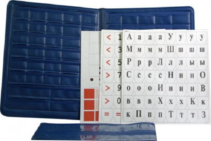 Папки с буквами и цифрами для первоклашек.