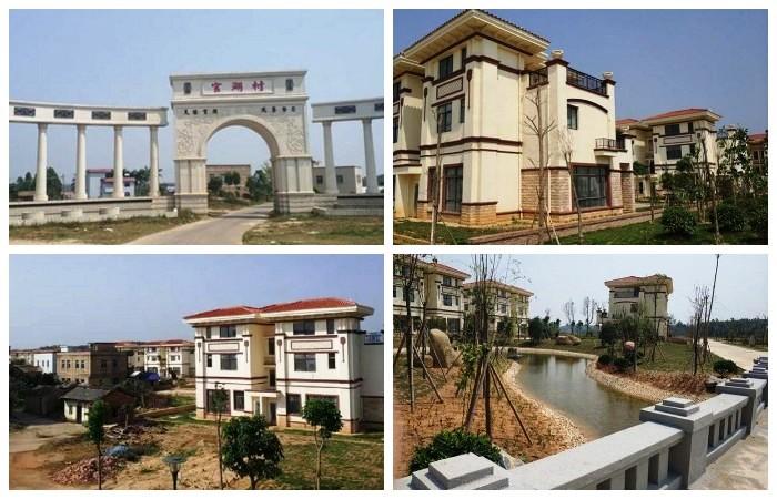 Чэнь Шэн построил коттеджный поселок для односельчан (Китай).