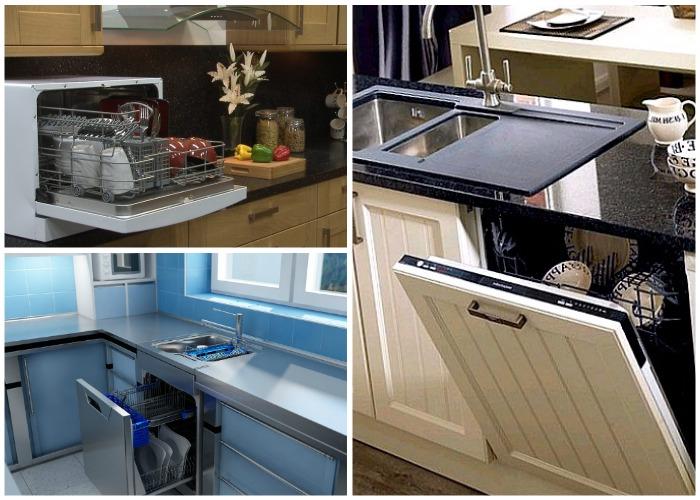 Компактная посудомоечная машина в интерьере маленькой кухни.