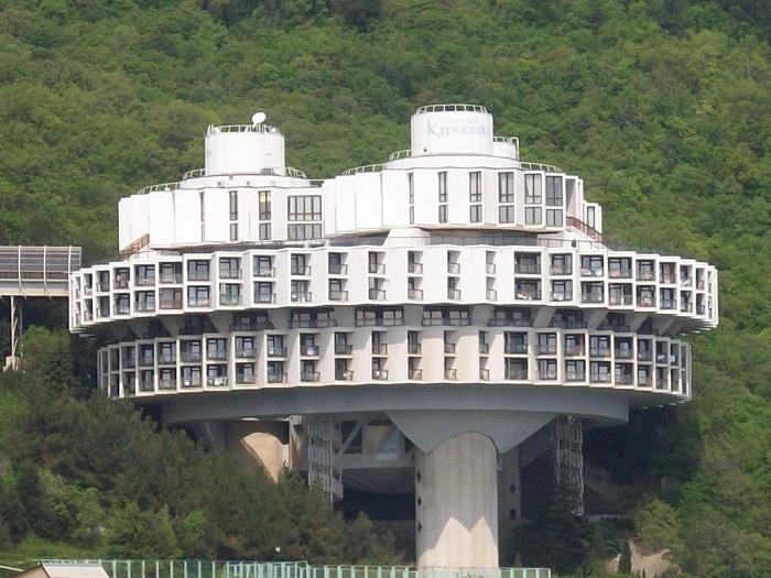 Отделение Дружба санатория Курпаты (Крым).