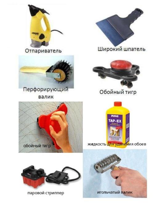 Самые популярные инструменты/приспособления для снятия старых обоев. | Фото: remstroiblog.ru.
