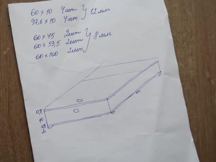 Для начала надо сделать чертеж ящиков. | Фото: samodelkino.info.