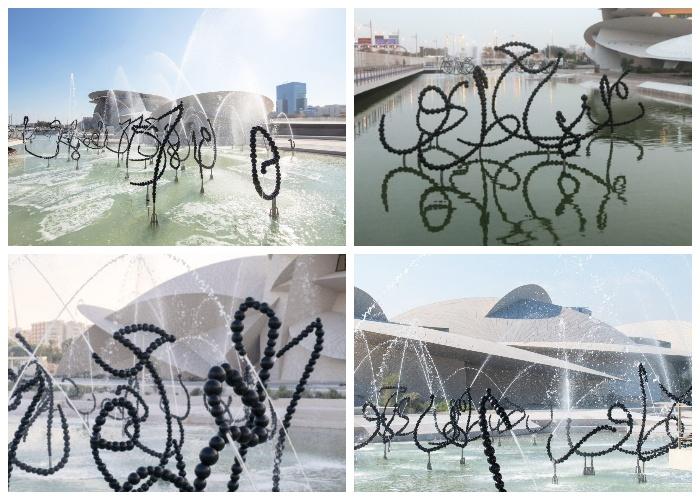 114 фонтанных скульптур создают абстрактные картинки на основе арабских букв (Национальный музей Катара). | Фото: whitewall.art.