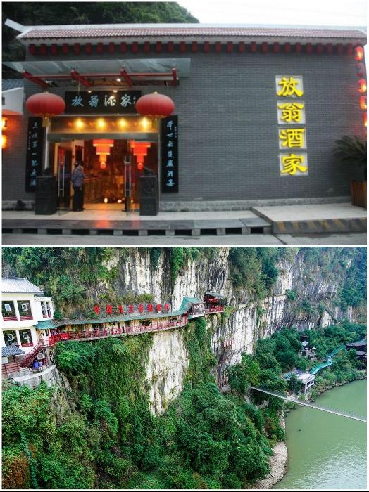 Чтобы попасть в ресторан, нужно пройти через проходную и преодолеть довольно жуткую тропу. | Фото: vilingstore.net/ financoff.com.
