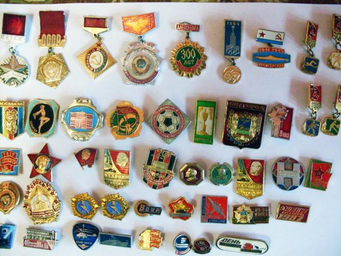 Коллекция значков.