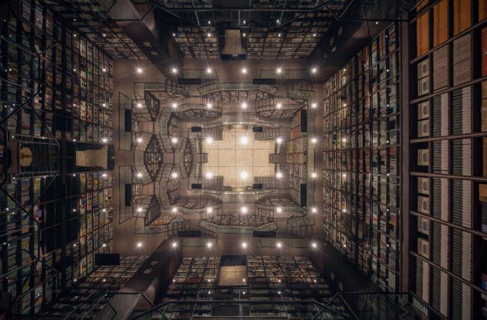 Вид сверху на самый загадочный зал книжного магазина в Ханчжоу (Китай). | Фото: admagazine.ru.