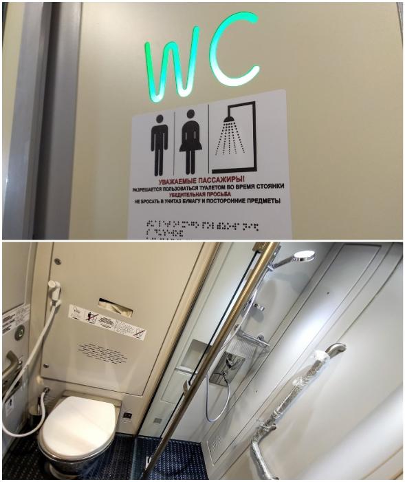 Теперь в туалетных комнатах общего пользования имеется душевая кабина и унитаз с функцией биде.