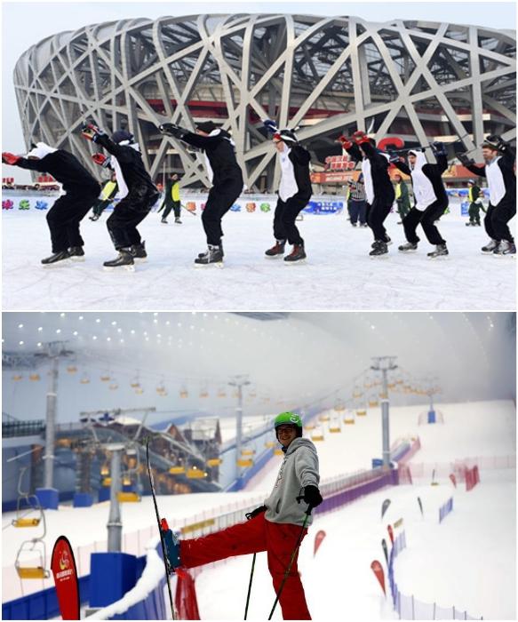 Пекин планирует закупить оборудование для создания искусственного снега и льда («City of Ice», National Stadium). | Фото: china.org.cn/ english.visitbeijing.com.cn.