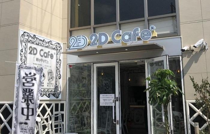 За вполне привычной дверью кафе прячется интерьер из мира комиксов («2D Cafe», Токио). | Фото: boredpanda.com.