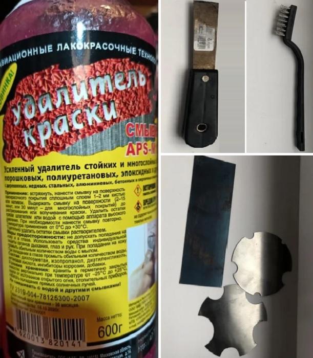 Такой инструмент и средство для снятия краски пригодятся для переделки старой мебели.
