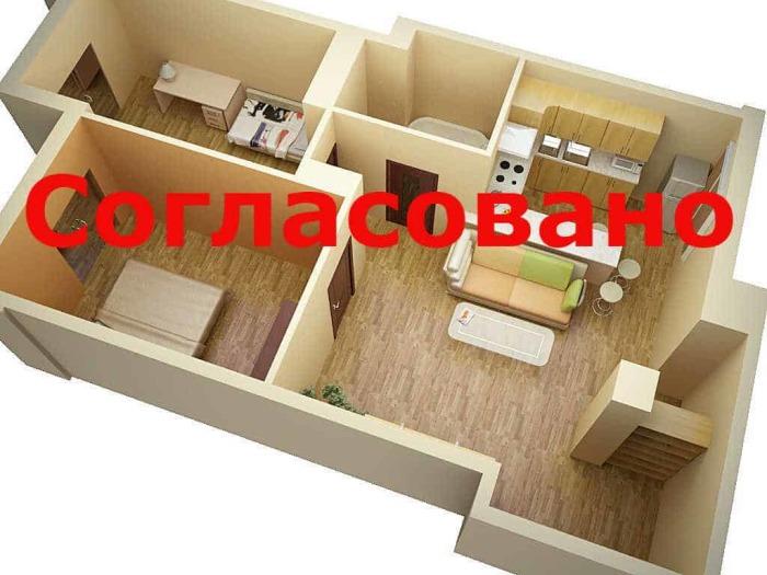 Приступать к перепланировке и созданию квартиры-студии можно лишь после согласования с соответствующими и инстанциями. | Фото: peregorodkainfo.ru.