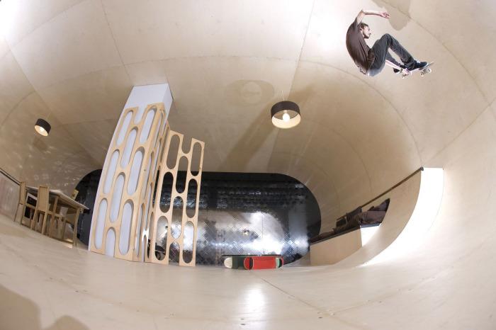 Дом скейтбордиста.