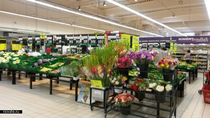 Супермаркет в Венгрии.