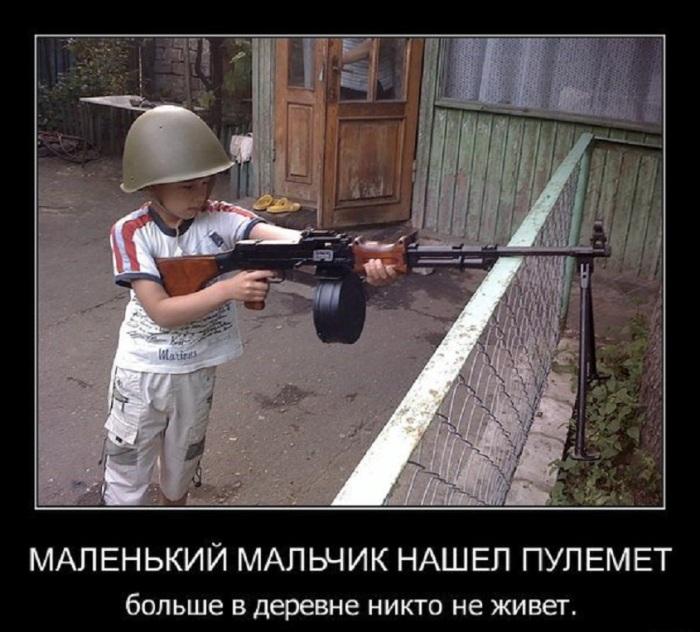 если этот стишок вам допустим, то вы - нелюди! / Фото: fotostrana.ru