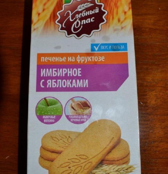 Жесточайший маркетинговый обман. / Фото: otzovik.com