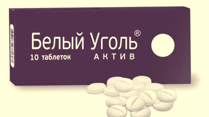 Как можно раньше примите белый уголь!!! / Фото: zen.yandex.ru