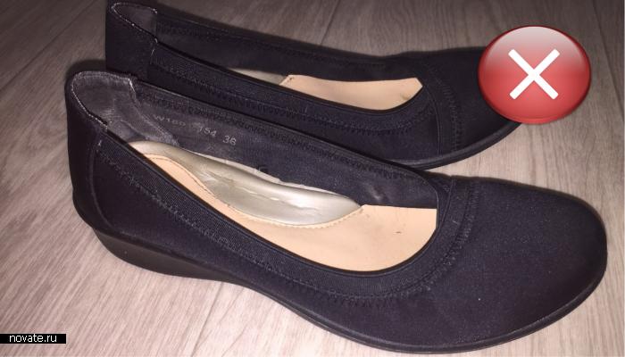 Такую обувь носить не стоит.
