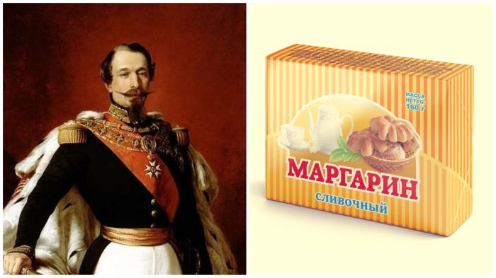Наполеон Третий подарил миру маргарин.