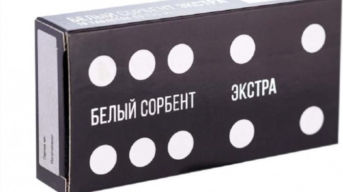 Для облегчения новогодней ночи нужно пить сорбенты, а не ферменты! / Фото: ozon.ru
