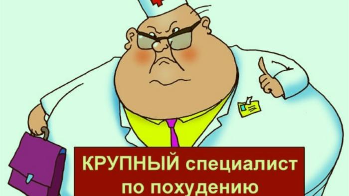 Я точно знаю как! / Фото: b17.ru