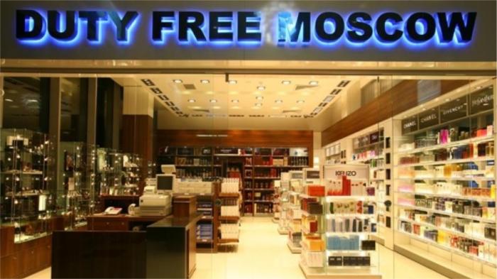 Просто приобретайте вашу любимую парфюмерию во время летнего отдыха в сервисе Duty Free!seris.c0.pl