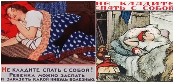 Ребенок должен спать в своей кроватке.
