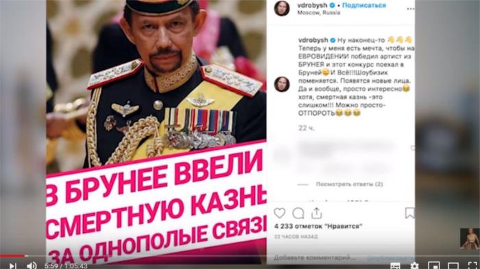 Разжигающий геноцид комментарий Виктора Дробыша. / Фото с канала Ксении Собчак.