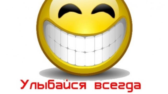 Какое-то зомбирование... / Фото: kartinki-vernisazh.ru